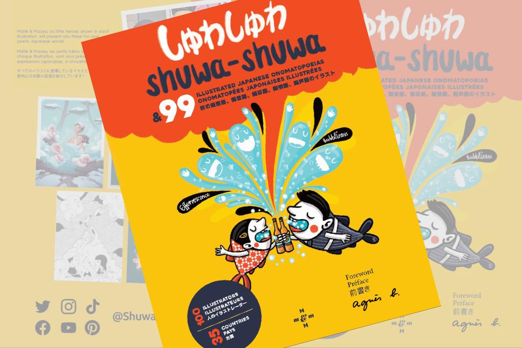 ShuwaShuwa-flyer-1-1024x684