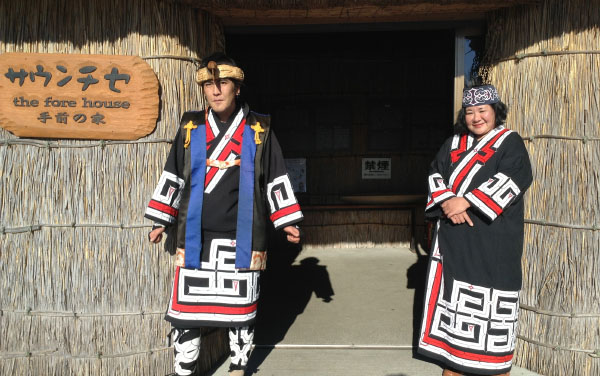 Shiraoi Town /Japan: December 22 2013.  The Indigenous people Ainu village in Japan