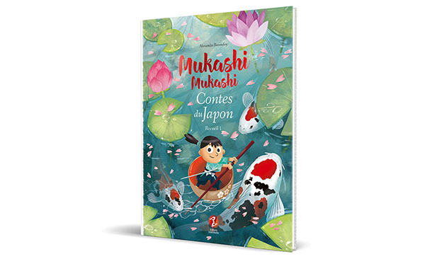 mukashi_mockup_R01