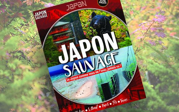 Japan HS7 sauv